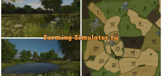 Мод карта ON THE BALTIC SEA V4.0 Farming Simulator 17