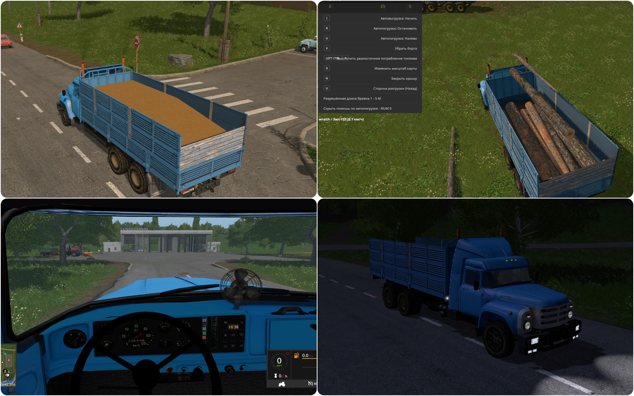 Мод грузовик ЗИЛ 133 v 1.1 Фермер Симулятор 2017
