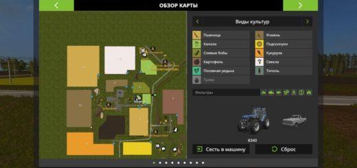 Мод карта Хацапетовка Hasapetovka2 v1.2 Фермер Симулятор 2017