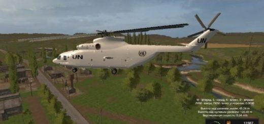 Мод вертолет Ми 26 OOH v 1.0 FS17