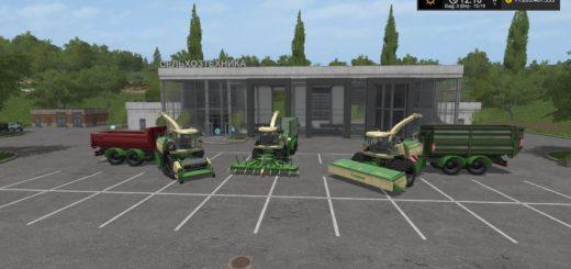 Мод комбайн KRONE BIG X 580 HKL V2.0 Farming Simulator 17