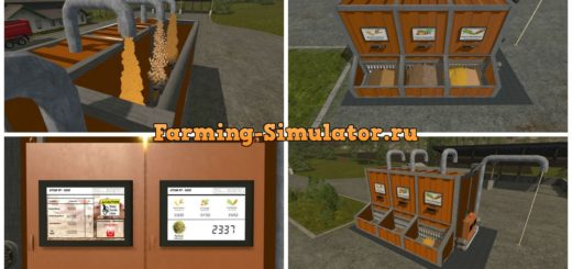 Мод Placeable Pig Food Mixer (PF-5000) v 1.5 Farming Simulator 17