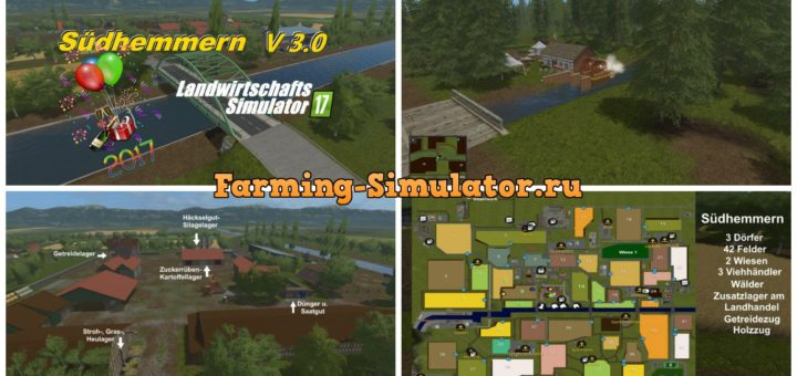 Мод карта Südhemmern Edit v3.1 RUS Farming Simulator 17