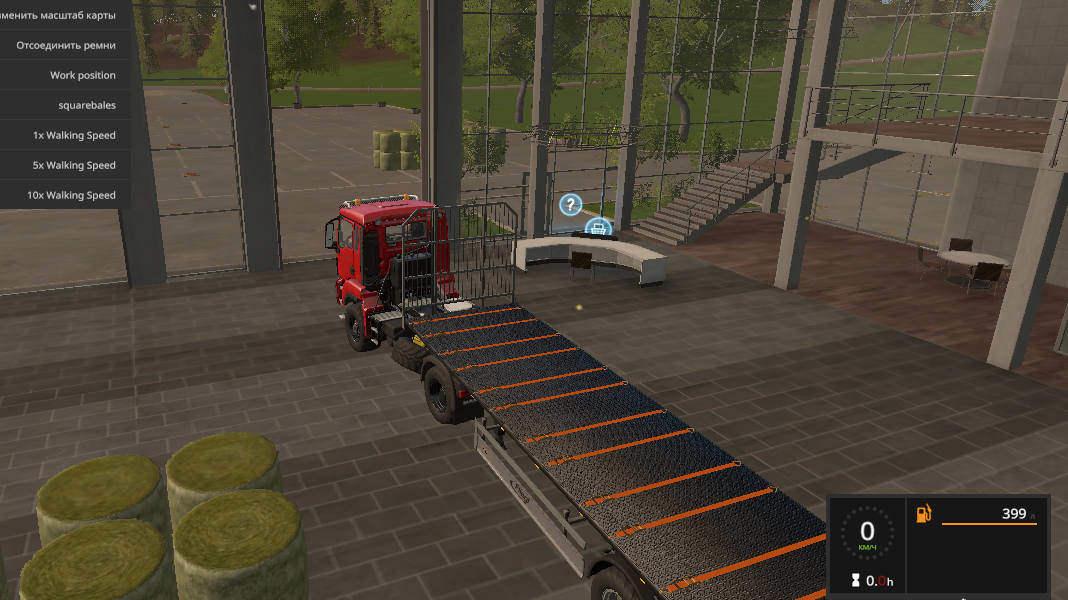 Мод прицеп Flatbed Trailer UAL v 3.0 Farming Simulator 17