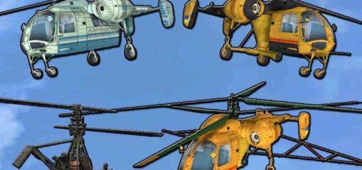 Мод ПАК Вертолётов v2.0 Фермер Симулятор 2017