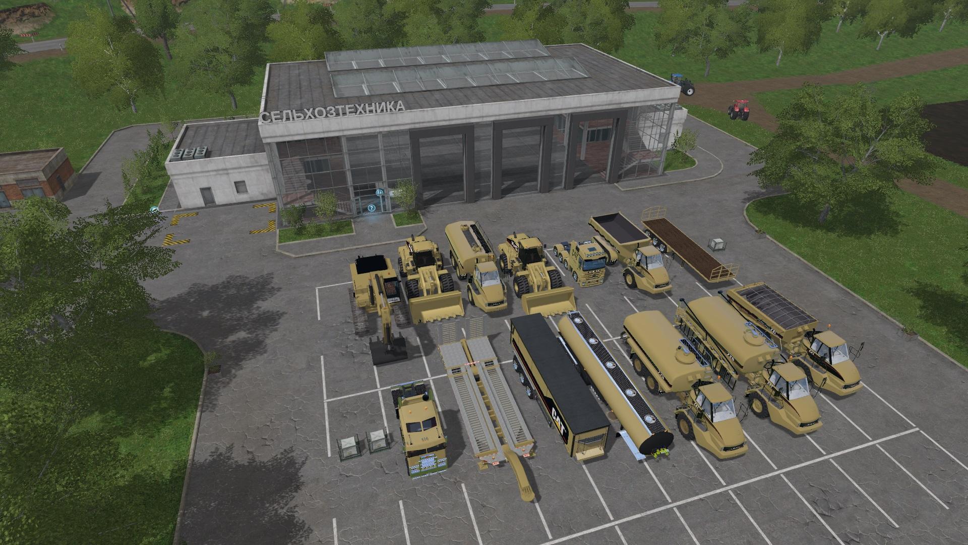 Мод ПАК CAT PACK v 1.0 Revised Farming Simulator 17