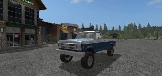 Мод авто LIZARD PICKUP R250 V1.0 Farming Simulator 17