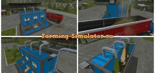 Мод миксер Mixing Station - GTXM (MS-2001) v 1.5.1 Placeable Farming Simulator 2017