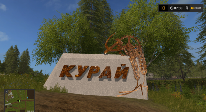 Мод карта Село Курай v1.4.1 Фермер Симулятор 2017