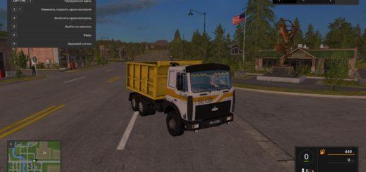 Мод грузовик МАЗ MAZ-5516 v1.1 Фермер Симулятор 2017