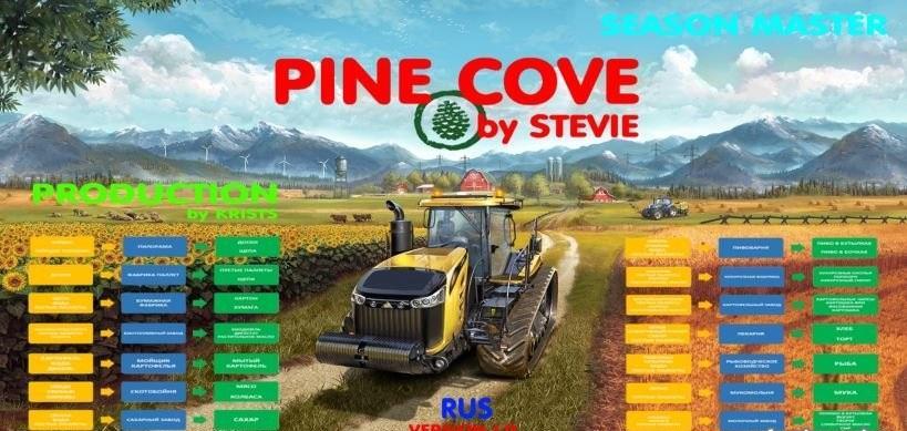 Мод карта PINE COVE FARM BY STEVIE PLUS PRODUCTION RUS FS17