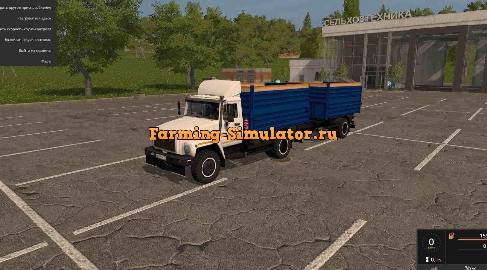 Мод ПАК Грузовик ГАЗ 35071 + САЗ 83173 Фермер Симулятор 2017