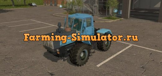 Мод трактор Т 150К v 1.1 Фермер Симулятор 2017