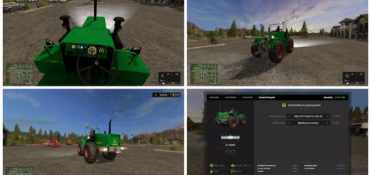 Мод трактор Deutz D16006 v 1.1 Farming Simulator 2017