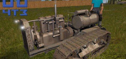 Мод трактор Сталинец С-60 v1.0 Фермер Симулятор 2017