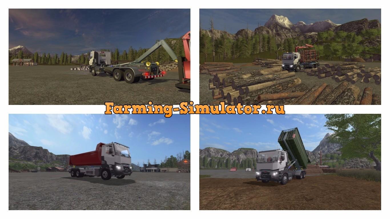 Мод грузовик BIOBELTZ ITR 480 V1.0.1.1 Farming Simulator 2017