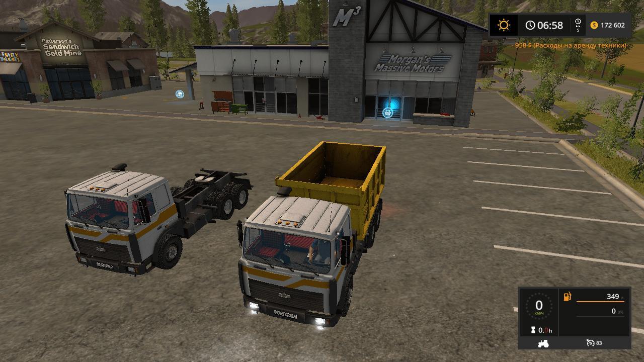 Мод грузовик МАЗ 5516 MAZ V2.0 Фермер Симулятор 2017