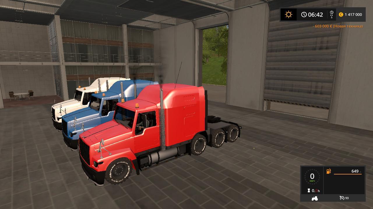 Мод тягач ГАЗ Титан v 1.1 Фермер Симулятор 2017