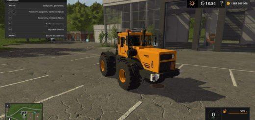 Мод трактор K700 HD3 v 1.0 Фермер Симулятор 2017