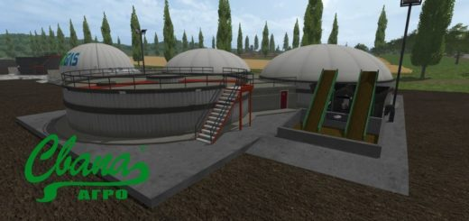 Мод производство биогаза V1.1.0 Фарминг Симулятор 2017