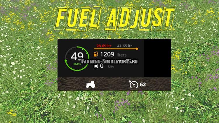 Мод скрипт Fuel Adjust v 1.2.1.1C FS17