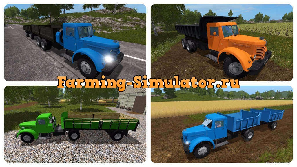 Мод ПАК грузовиков МАЗ/ЯАЗ - 200 Серия V1.0 Фермер Симулятор 2017