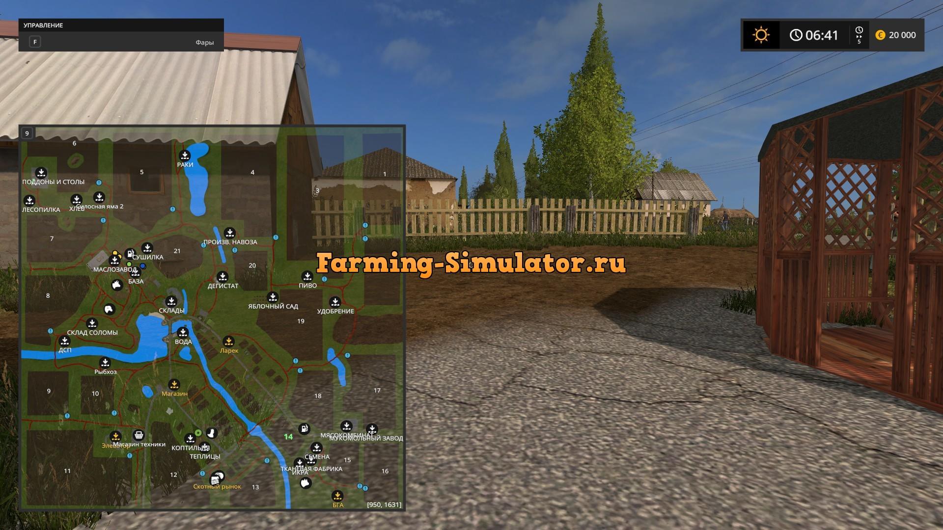 Симулятор колхозной техники скачать