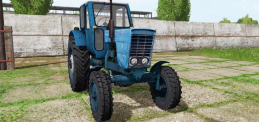 Мод трактор МТЗ MTZ 50 V1.1 Фарминг Симулятор 2017