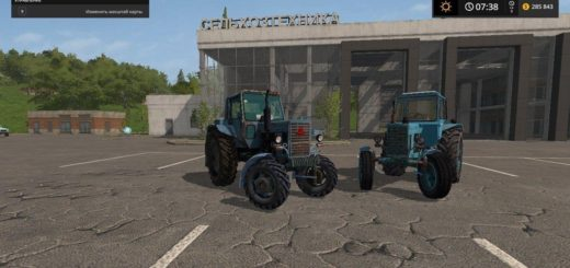 Мод ПАК трактора МТЗ MTZ V1.0 Фермер Симулятор 2017