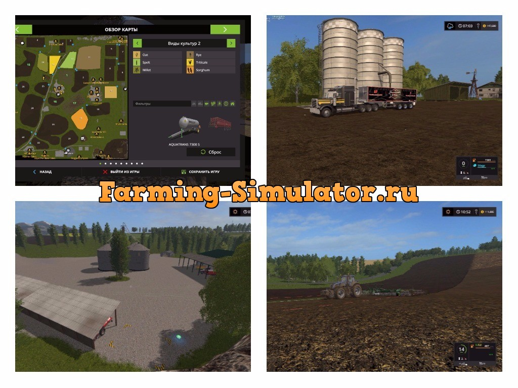 Мод карта LOST VALLEY FARM 17 V1.2 FINAL Farming Simulator 2017