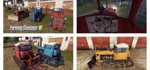 Мод трактор ДТ 75 Казахстан v 1.1 Фермер Симулятор 2017