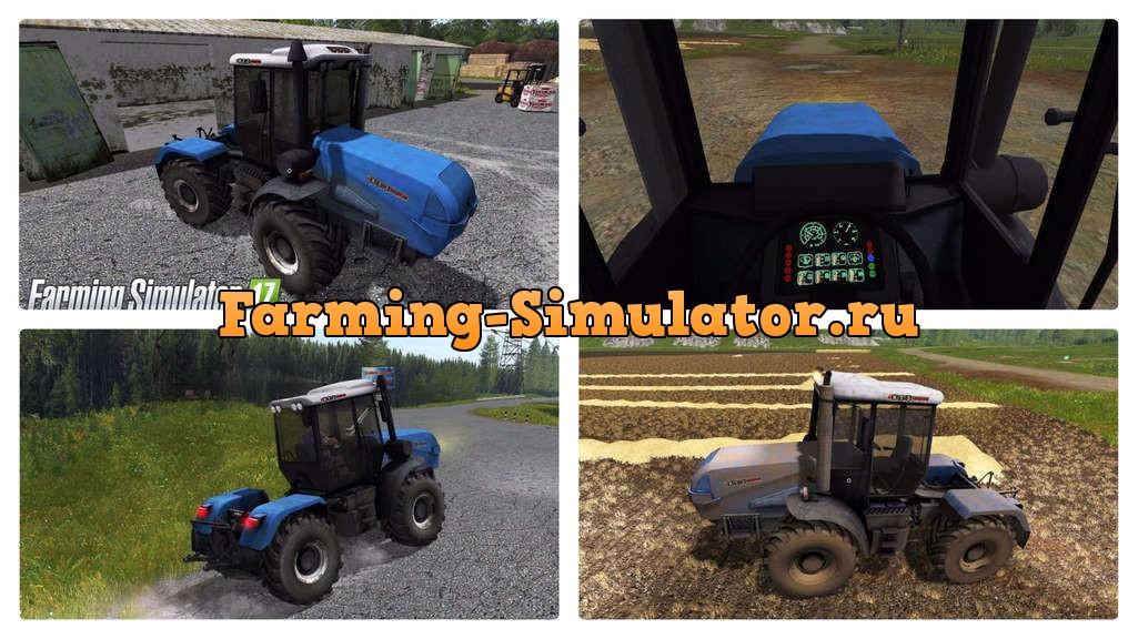 Мод трактор ХТЗ 17221-09 V1.1 Фермер Симулятор 2017
