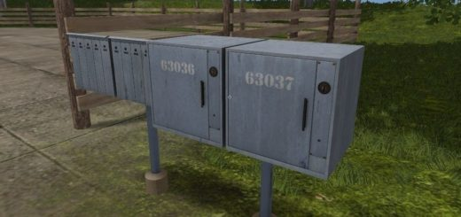 Мод Placeable DDR Paketstation v1.0 FS17