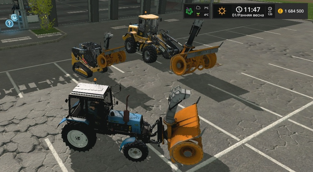 Мод ПАК снегоуборщики v1.2 Farming Simulator 2017