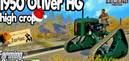 Мод трактор Oliver HG v 2.0 Farming Simulator 2017
