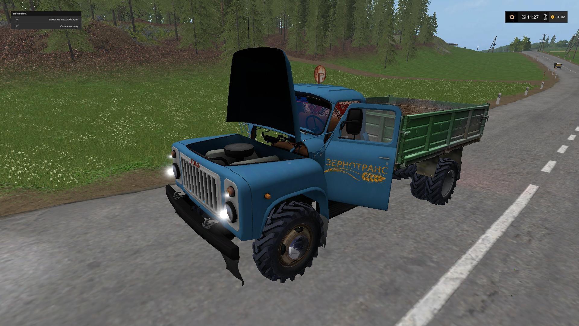 Мод грузовик GAZ ГАЗ 53 v1.0 Фарминг Симулятор 2017
