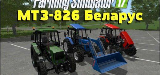 Мод трактор МТЗ MTZ-826 BELARUS V1.0 Фермер Симулятор 2017