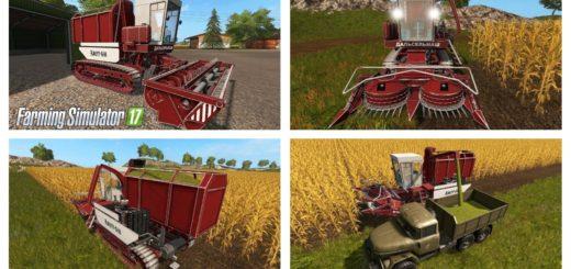 Мод комбайн Амур-680 V1.0 Фермер Симулятор 2017