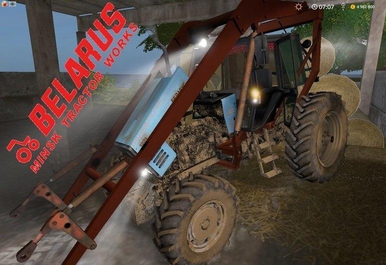 Мод трактор МТЗ-1221 Стогомёт v1.0 Фермер Симулятор 2017