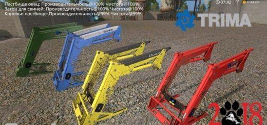 Мод Aloe Frontloader v2.0 Farming Simulator 17