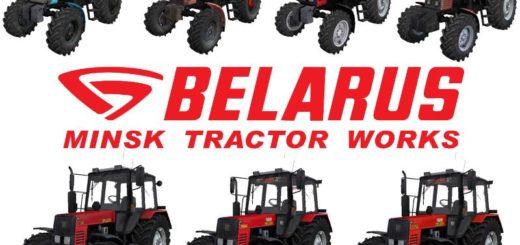 Мод ПАК тракторов МТЗ v1.0 Фермер Симулятор 2017
