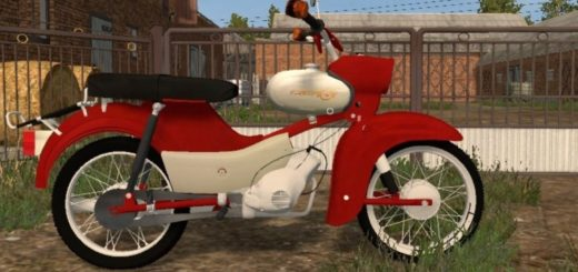 Мод Simson Star Farming Simulator 17
