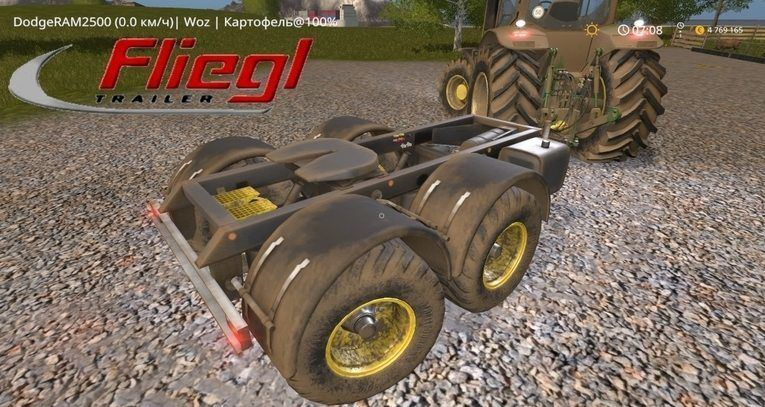 Мод Fliegl Dolly EA Tandem v2.1 Farming Simulator 2017