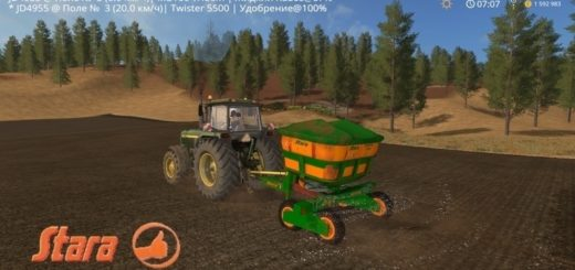 Мод Stara Twister 5500 v1.0 Farming Simulator 2017