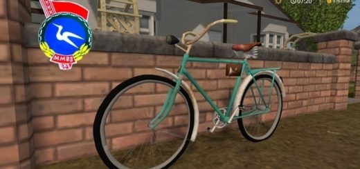 Мод велосипед ММВЗ Аист v1.0 Фарминг Симулятор 2017
