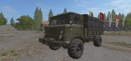 Мод грузовик ГАЗ 66 v1.5 Фарминг Симулятор 2017