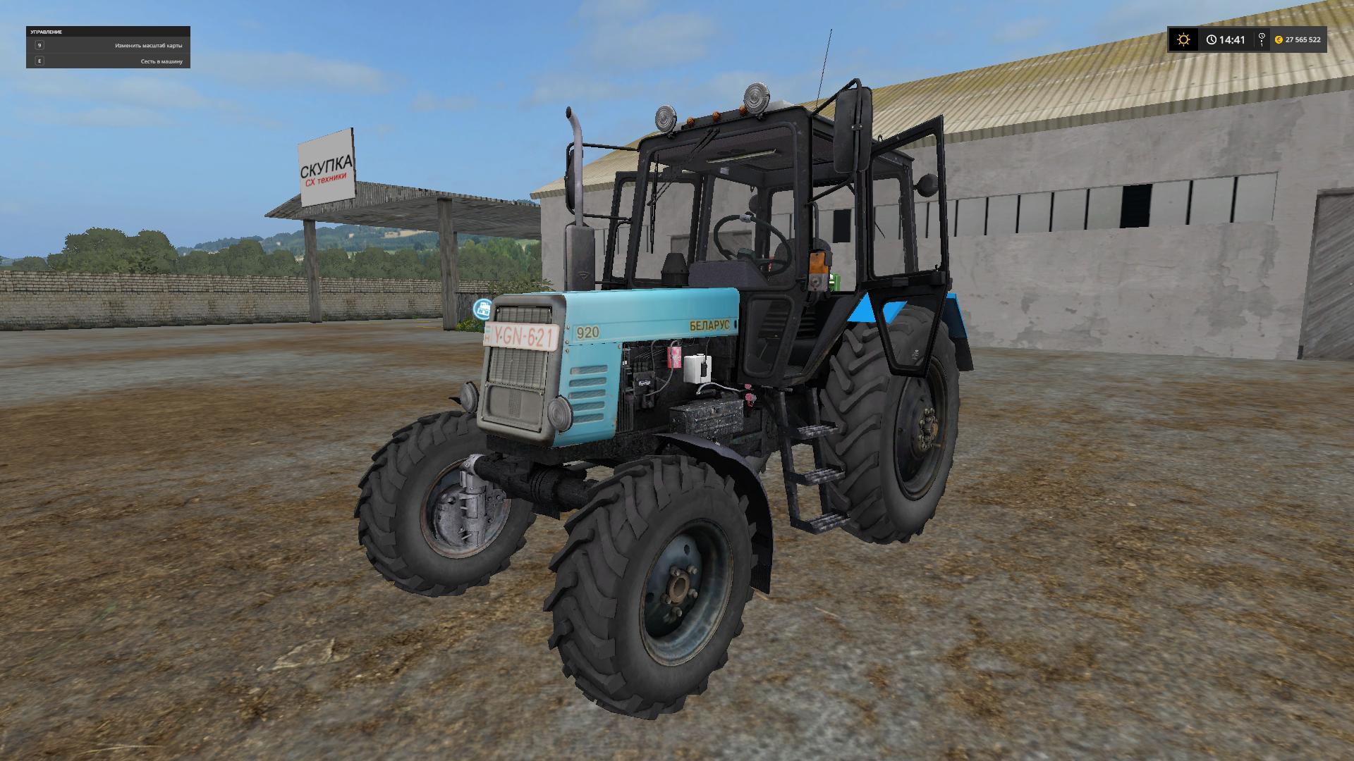 Мод трактор МТЗ 920 2.0 Фермер Симулятор 2017