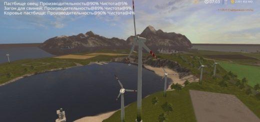 Мод турбина Placeable Wind Turbine v1.0 110m FS17