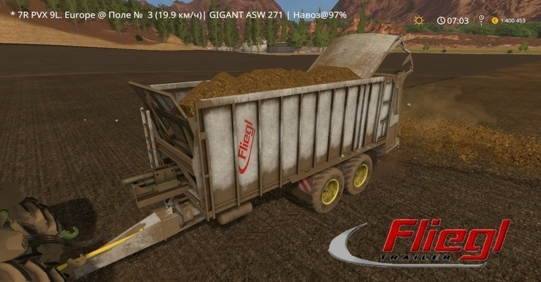 Мод прицеп Fliegl ASW 271 v2.2 Farming Simulator 2017