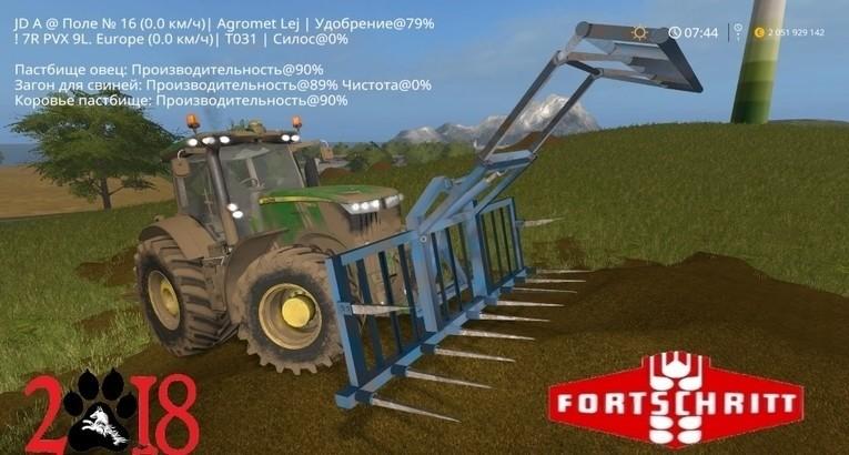 Мод Fortschritt T031 v1.0 Farming Simulator 2017